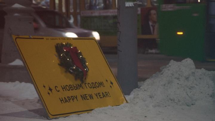 Для тех, кто очень ждал: в Екатеринбурге появились новогодние знаки