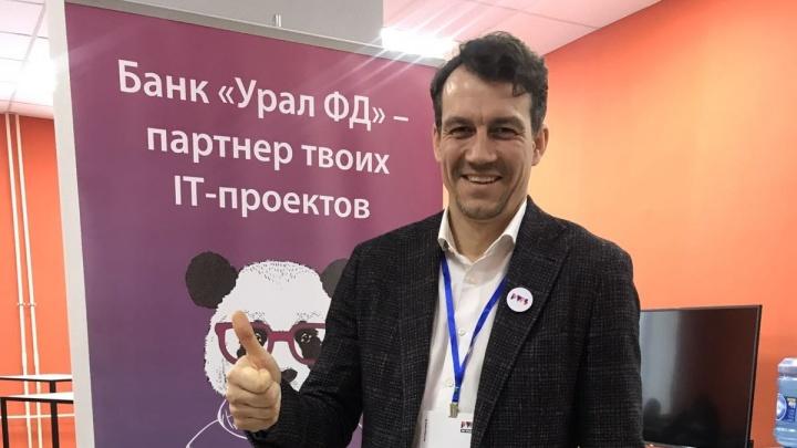 Банк «Урал ФД» выступил партнером Perm Winter School: Money and people