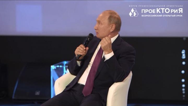«Если есть мозги — будет лидерство»: Путин рассказал школьникам, в какой науке Россия будет первой
