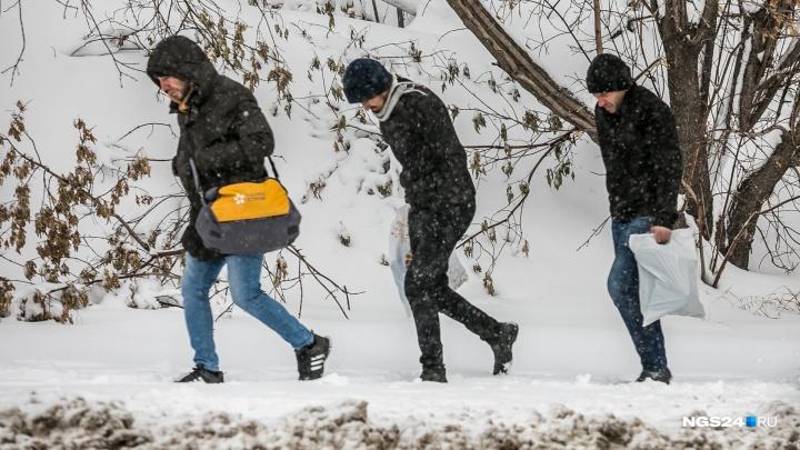На Красноярск надвигаются морозы и шквалистый ветер