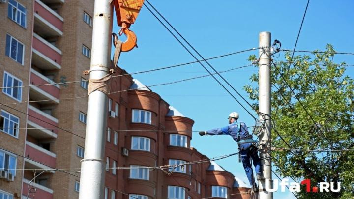 Один из районов Уфы остался без электричества