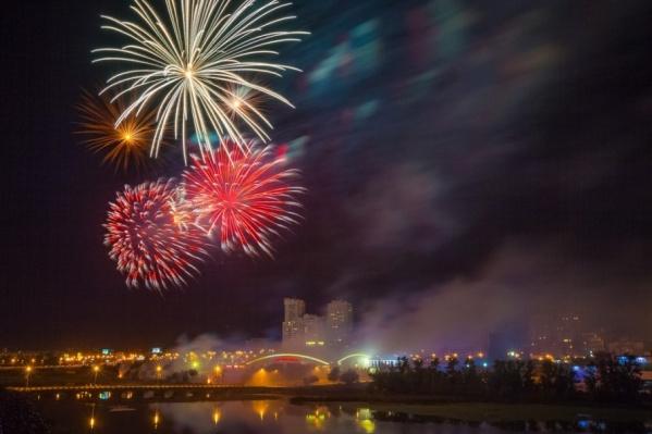 В небо над Челябинском выпустят несколько тысяч залпов