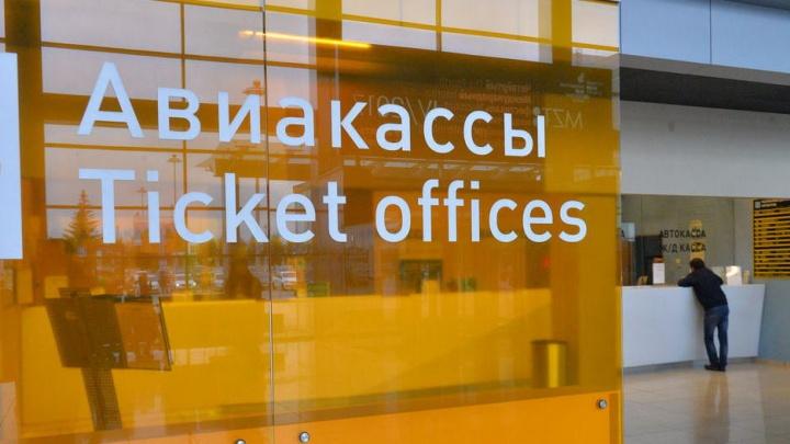 Сколько?! Семья из Екатеринбурга потратила на перелет в Венгрию больше двух миллионов рублей