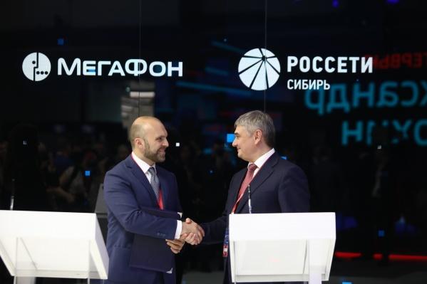 Руководители МегаФон и МРСК Сибири подписали соглашение на&nbsp;Петербургском международном экономическом форуме<br>