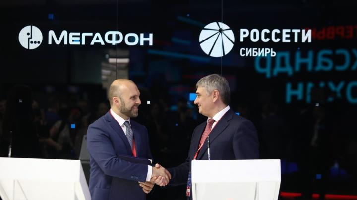МРСК Сибири и МегаФон запустят совместные проекты для развития технологий и инфраструктуры