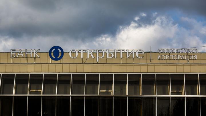 Спокойствие, только спокойствие: банк «Открытие» прокомментировал введение управления из Центробанка