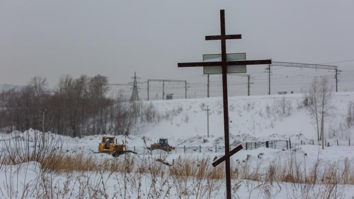 Зарубежное Кривощёково: почему исчезнувшее село достойно особого статуса, но не может его получить