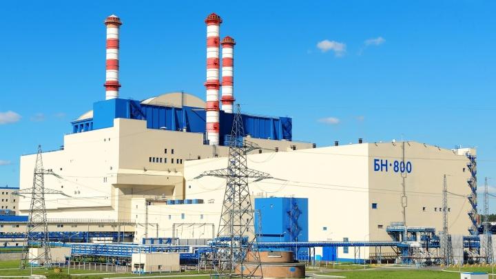 На Белоярской АЭС запустили энергоблок, который отключили из-за сбоя в системе