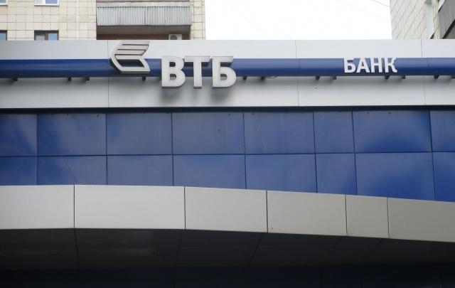 ВТБ расширяет масштабы сотрудничества с системой капитального ремонта многоквартирных домов