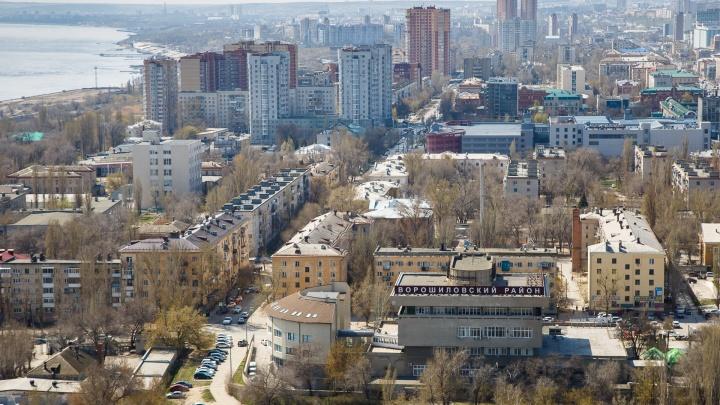 В Волгоградской области боятся появления в платёжках страховки за жильё