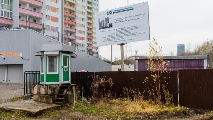 В Перми власти отозвали у «СПК» разрешение на строительство гостиницы квартирного типа