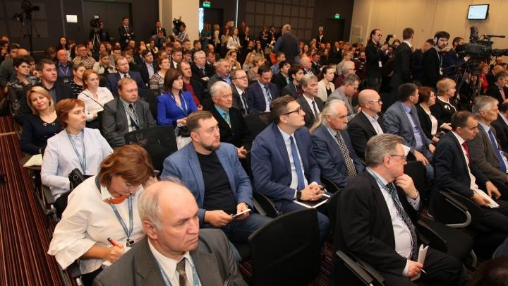 Российско-немецкий культурно-деловой форум прошел в Новосибирске