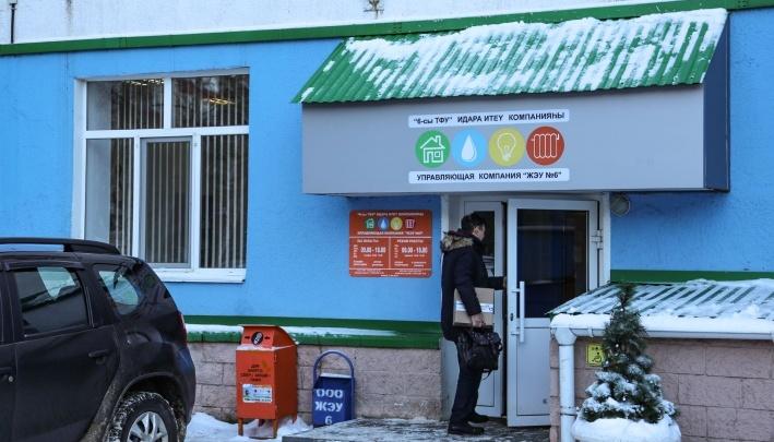 Директор ЖЭУ №6 объяснил, почемуна семью из Уфы повесилидолг в 200 тысяч рублей