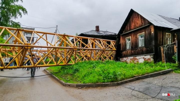 В Перми снесут дома, пострадавшие при падении крана на улице Решетникова