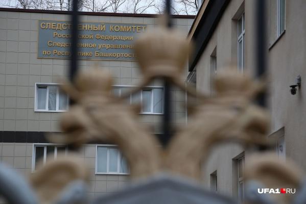 Ставить памятники возле управления следкома в Уфе пока не планируют