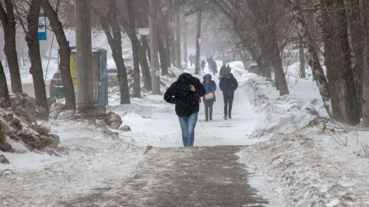 Затишье перед бурей: синоптики рассказали о погоде в выходные и в начале недели