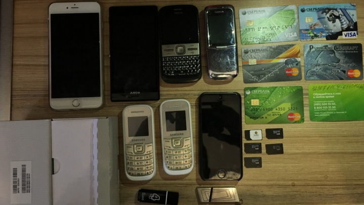 В Екатеринбурге поймали двух мужчин, которые развели людей по SMS на 1 миллион рублей