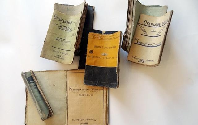 В верхнеуральской тюрьме нашли тайник с рукописями революционеров