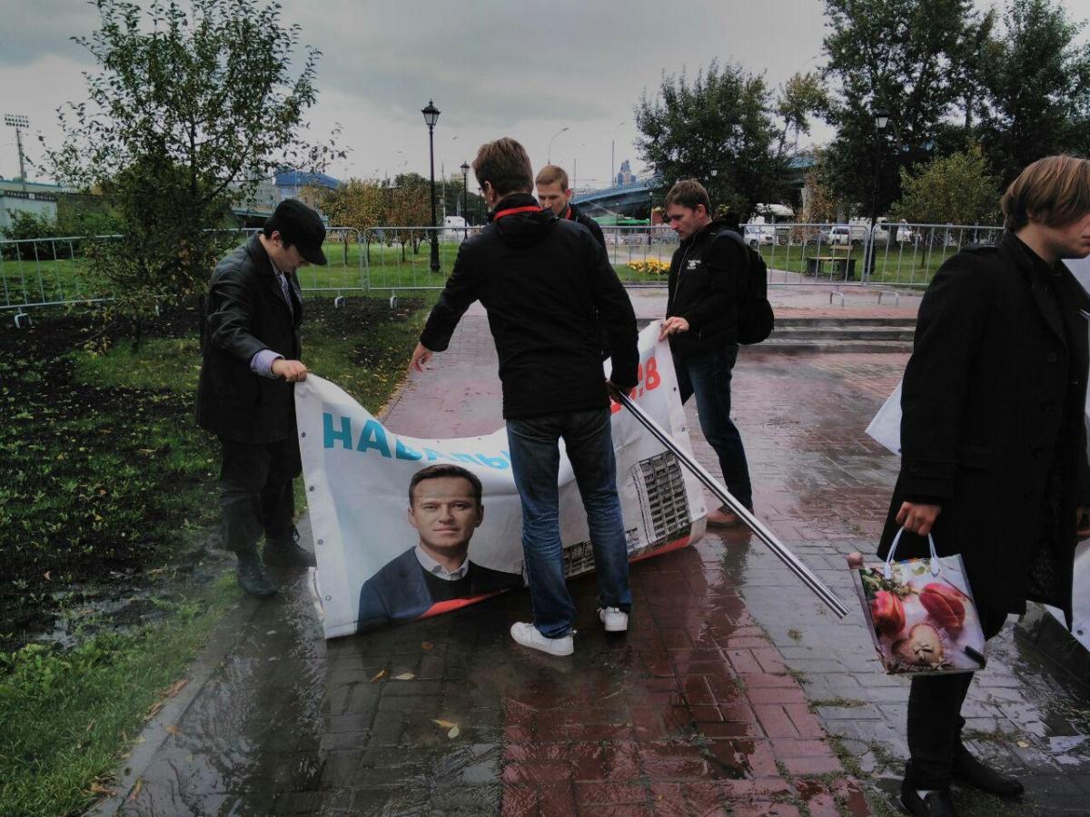 Митинг Навального вНовосибирске собрал три споловиной тысячи человек
