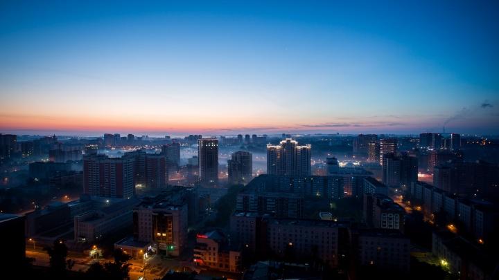 Осень близко: к Новосибирску подбирается волна холода