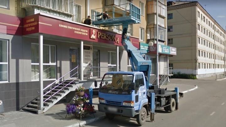 ООО «Мэрилин» в Кургане оштрафовали на 33 тысячи рублей за нарушение прав потребителей