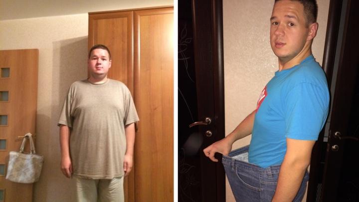 «Людей хотелось кусать»: новосибирец похудел на 60 килограммов — раньше он носил размер 6XL