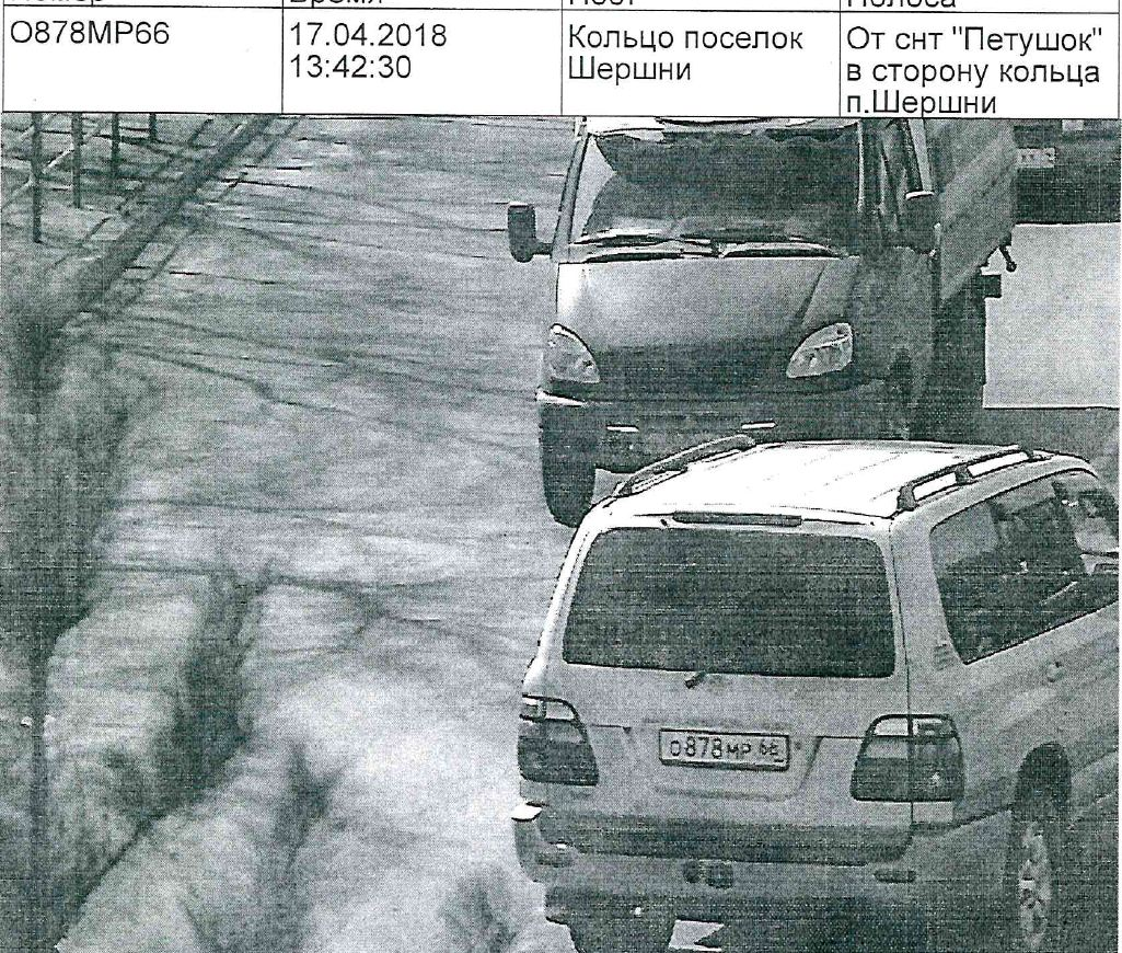 Записи с камер подтверждают нахождение автомобиля или его клона в городе