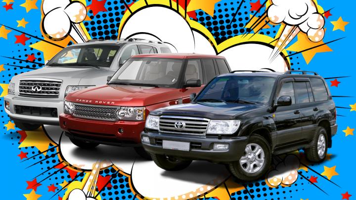 Понтдороже денег: 6 машин, которые пускают пыль в глаза и стоят гораздо дешевле, чем выглядят