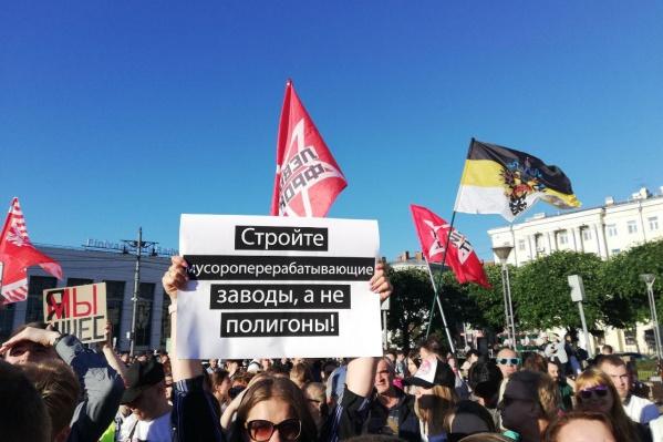 На площадь Ленина вышли несколько сотен человек
