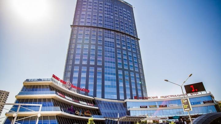 Московский Индустриальный банк начал новый этап развития