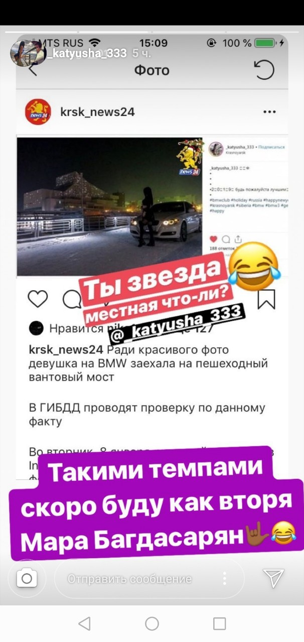 Девушка, когда писала объяснительную, также перепутала две красноярские площади — возле БКЗ и Театральную площадь