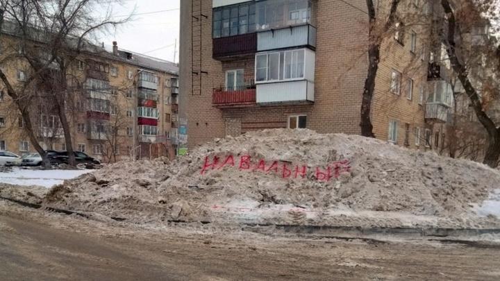 «Контролируем ситуацию»: челябинские чиновники отчитались об уборке снега