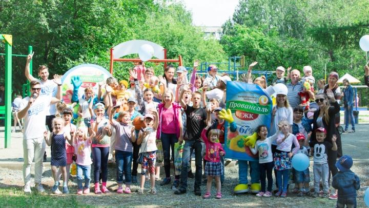 Праздник детям, радость мамам: новая игровая площадка открылась в парке им. Чкалова
