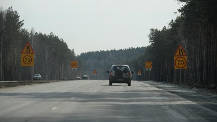 Сюрприз! Уральские дорожники начали ловить нарушителей на участках трасс, где идет ремонт
