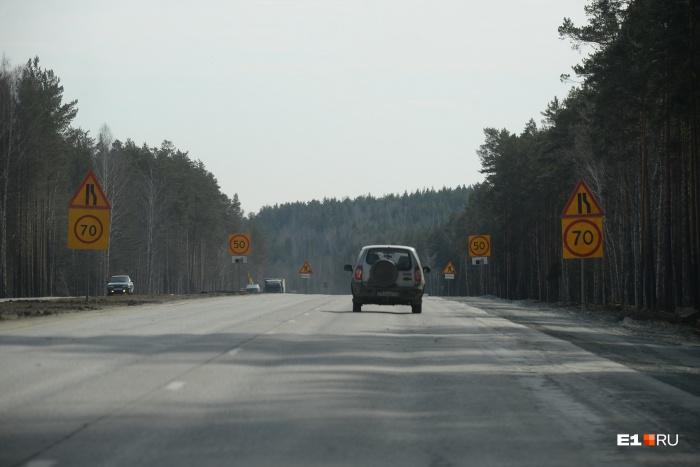 Первые комплексы фиксации дорожники разместили на Челябинском тракте