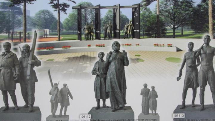 Представлены проекты скульптур для нового сквера у ДОКа
