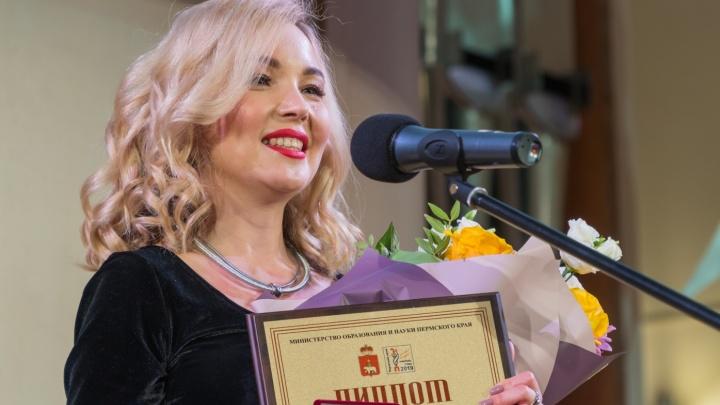 Педагог из Перми поборется в Грозном за звание «Учитель года России»