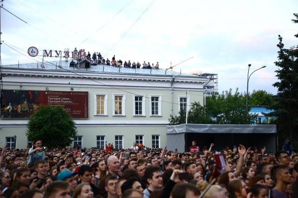 Ural Music Night пройдет в Екатеринбурге 28 июня