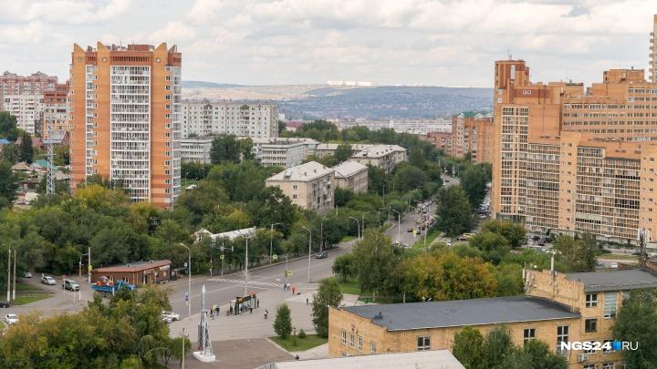 «Идёт бабье лето»: на неделе в Красноярске обещают 20-градусную жару