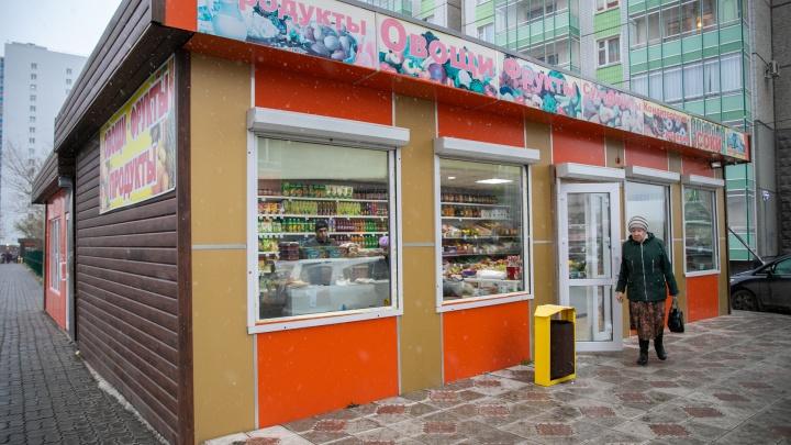 На снос павильонов в Свердловском районе выделен 1 млн рублей