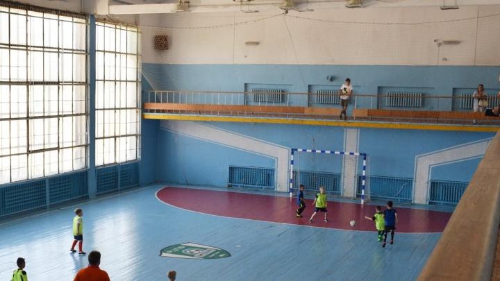 В Кургане приступают к капитальному ремонту спорткомплекса ДЮСШ №3