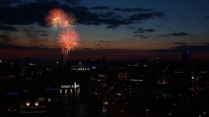 Власти оценили фейерверк на День Победы в полмиллиона