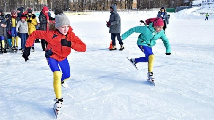 В Уфе пройдут всероссийские соревнования по конькобежному спорту