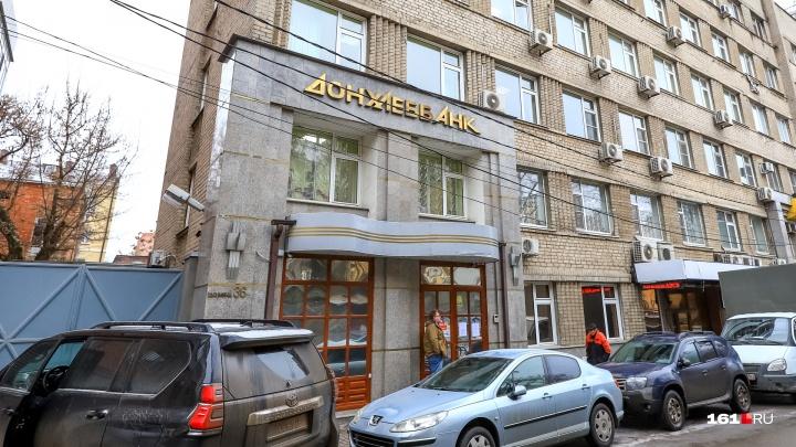 Против руководства «Донхлеббанка» возбудили уголовное дело