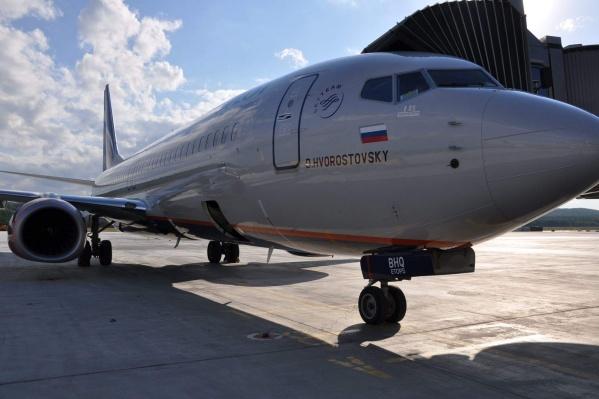 Все именные самолеты работают на пассажирских перевозках компании