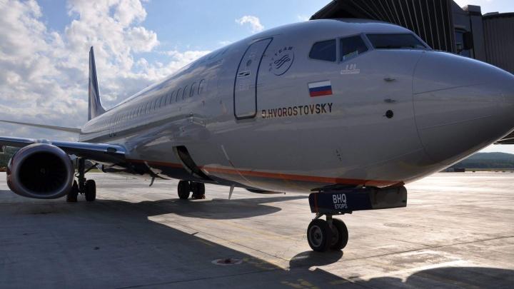 В Красноярск к благотворительному концерту прилетел самолет имени Дмитрия Хворостовского