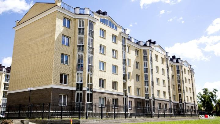 Льготное жильё: ярославские депутаты хотят возродить молодёжные жилищные кооперативы