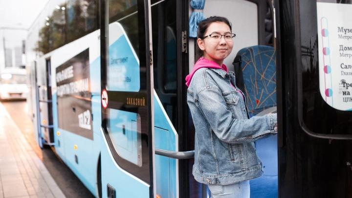 Для гостей «Ночи музеев» в Перми запустят бесплатные вечерние автобусы