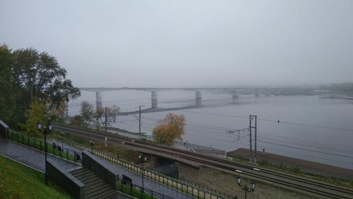 МЧС предупредило о сильном тумане в Прикамье