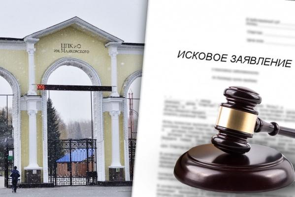 Исковое заявление «Вик-Атра» поступило в арбитражный суд
